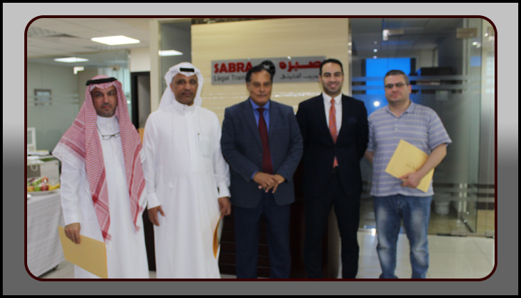 3. المنازعات المتعلقة بالاعمال المصرفية 24-28 مارس 2019، دبي
