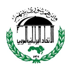arab-congress