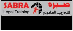 Sabra Legal Training
